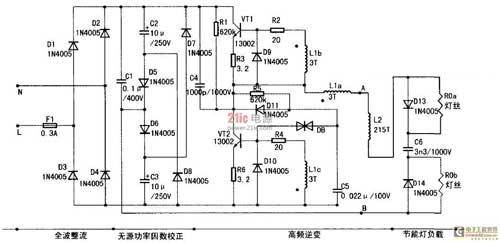 电路的工作原理简介   图1给出了一种性能较好的普及型电子镇流器电路